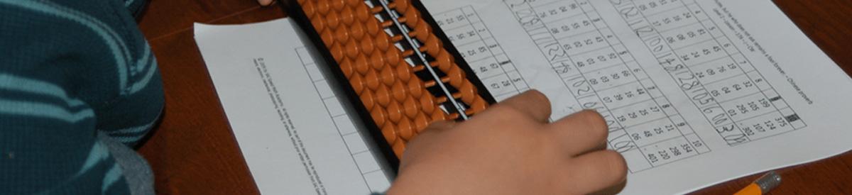 abacus mind math. Black Bedroom Furniture Sets. Home Design Ideas